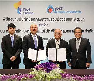 PTT Thai Union MoU