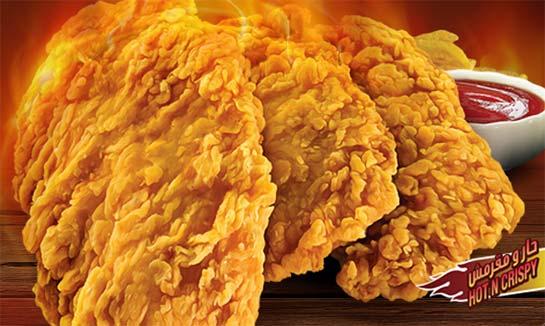 Zing chicken