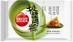 Zongzi---Zhenzhou-Synear-Food