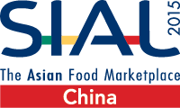 sial china logo 2015