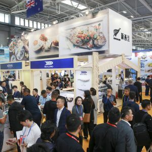 Add China Fisheries & Seafood Expo to List of Covid-Cancelled Shows